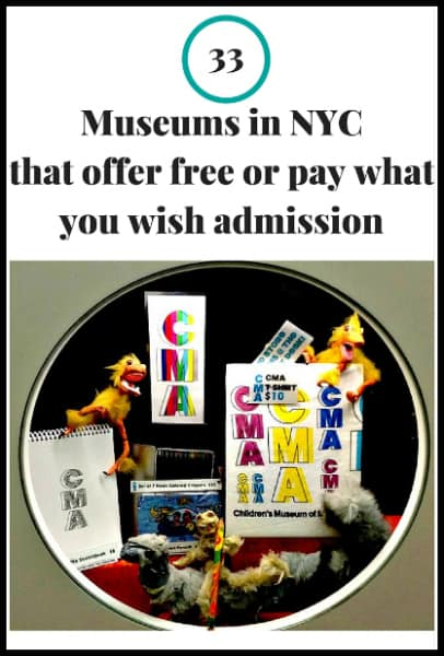 33 Museums in NYC that offer free or pay what you wish admission (1)