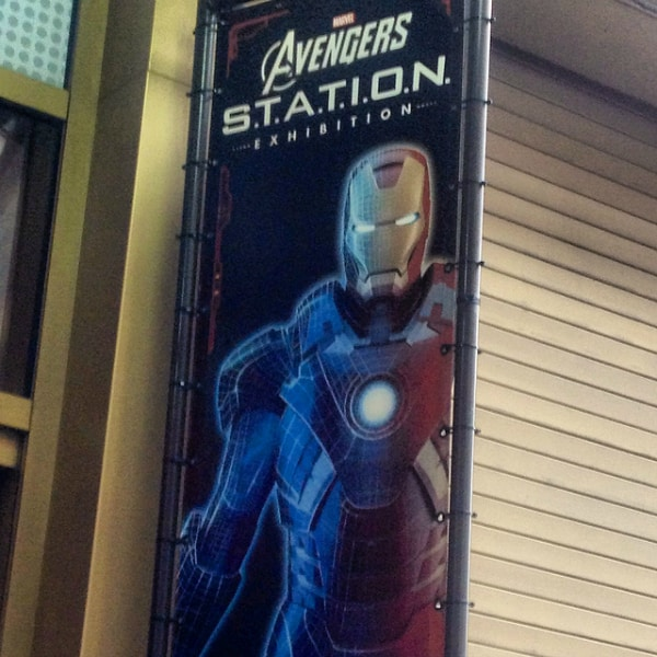 Avengers STATION Exhibition Review